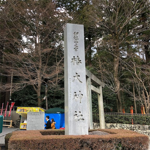 f:id:katsuyuki146:20190106233858j:image