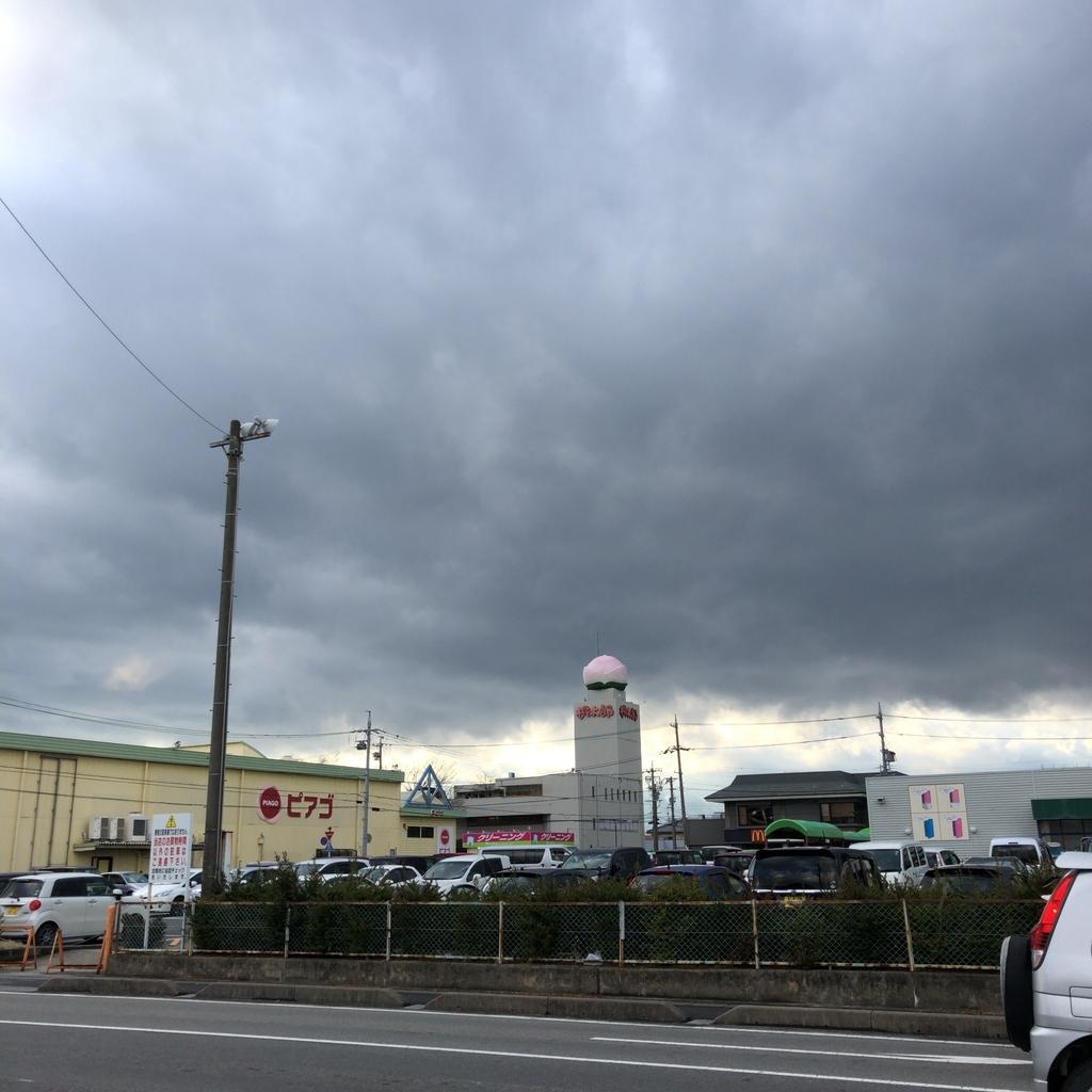 f:id:katsuyuki146:20190121151349j:plain