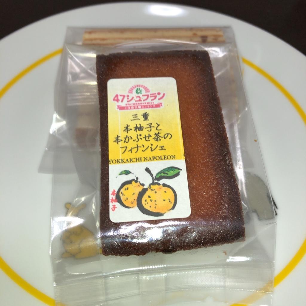 f:id:katsuyuki146:20190121165545j:plain