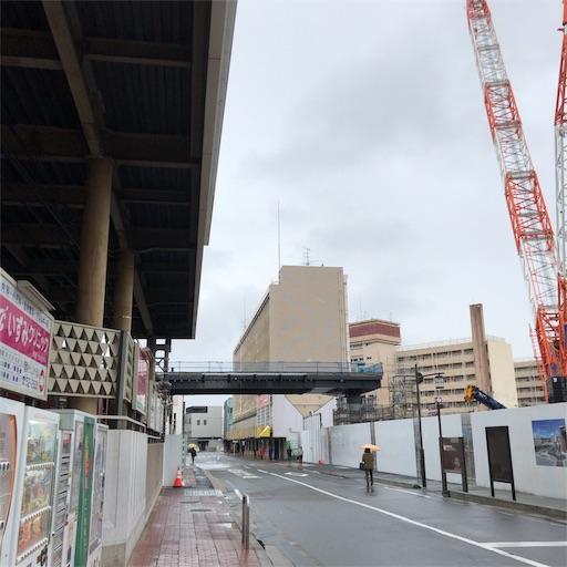 f:id:katsuyuki146:20190304232134j:image