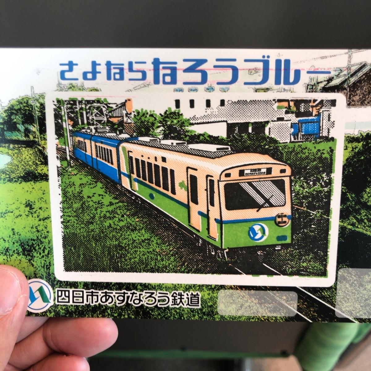 f:id:katsuyuki146:20190622115629j:plain