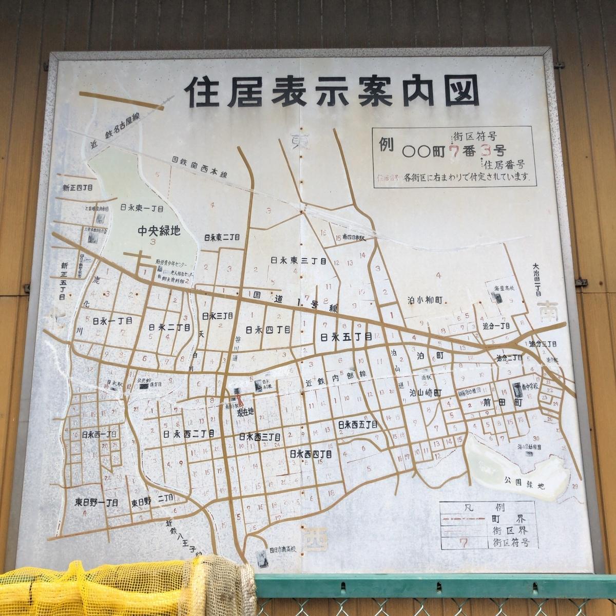 f:id:katsuyuki146:20190622125709j:plain