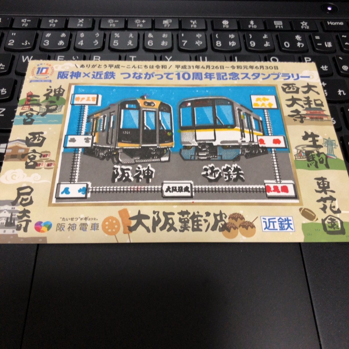 f:id:katsuyuki146:20190628223413j:plain