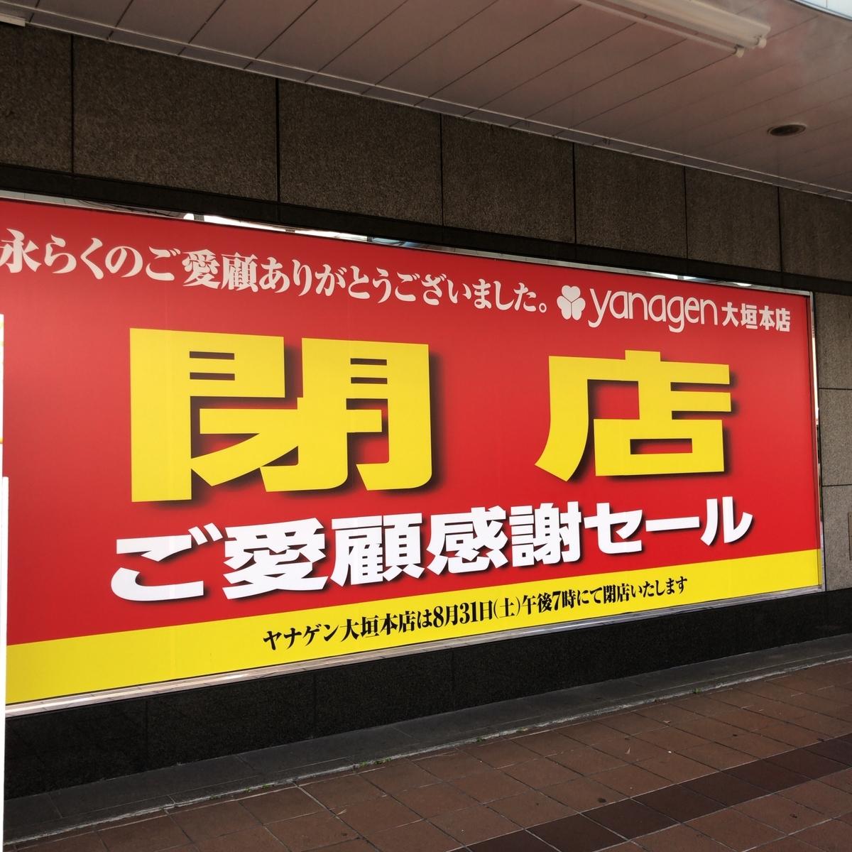 f:id:katsuyuki146:20190806141928j:plain