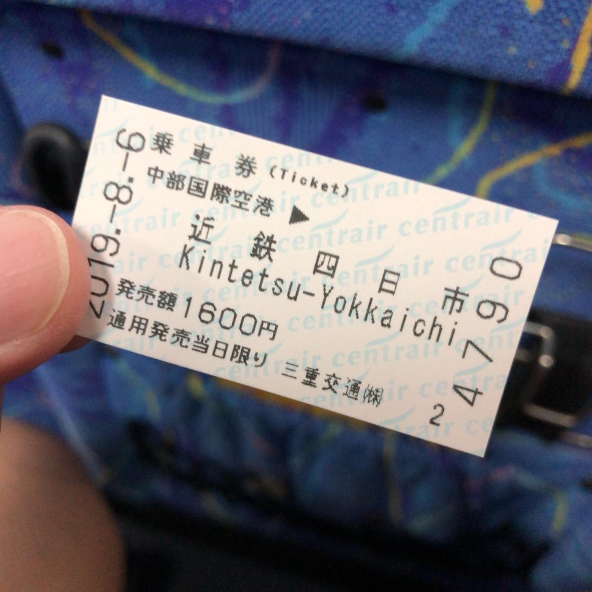 f:id:katsuyuki146:20190806195357j:plain