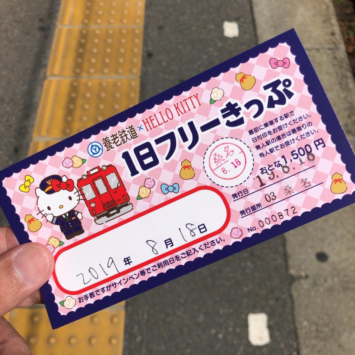 f:id:katsuyuki146:20190818094438j:plain