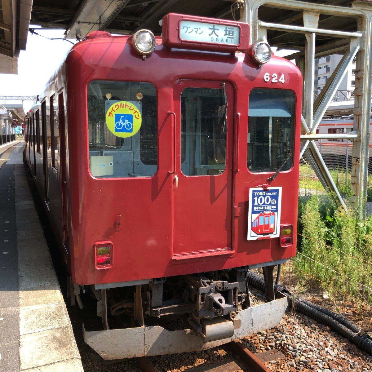 f:id:katsuyuki146:20190818094449j:plain