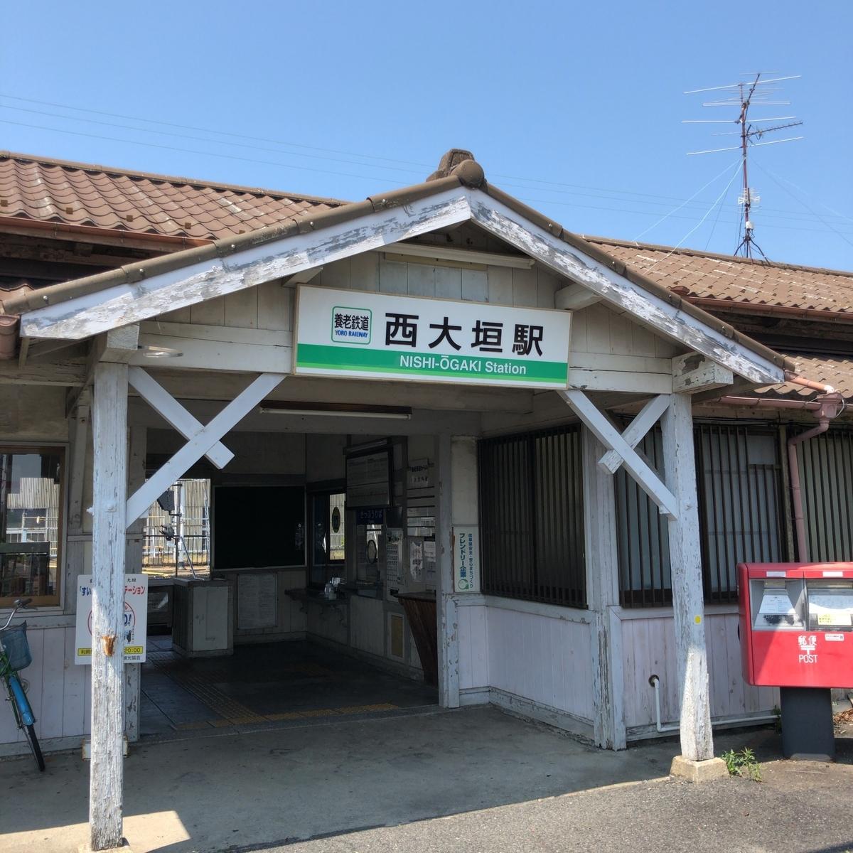 f:id:katsuyuki146:20190818111309j:plain