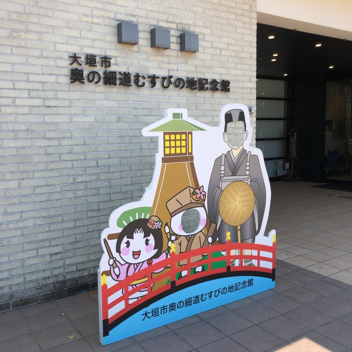 f:id:katsuyuki146:20190818121217j:plain