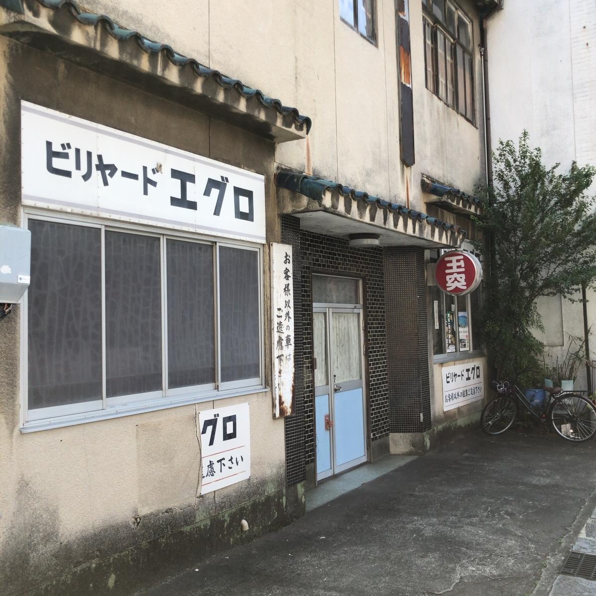 f:id:katsuyuki146:20190818133453j:plain