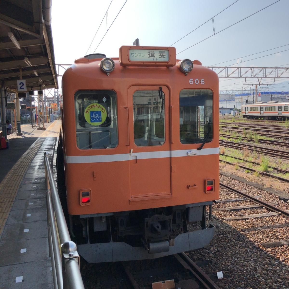 f:id:katsuyuki146:20190818152415j:plain