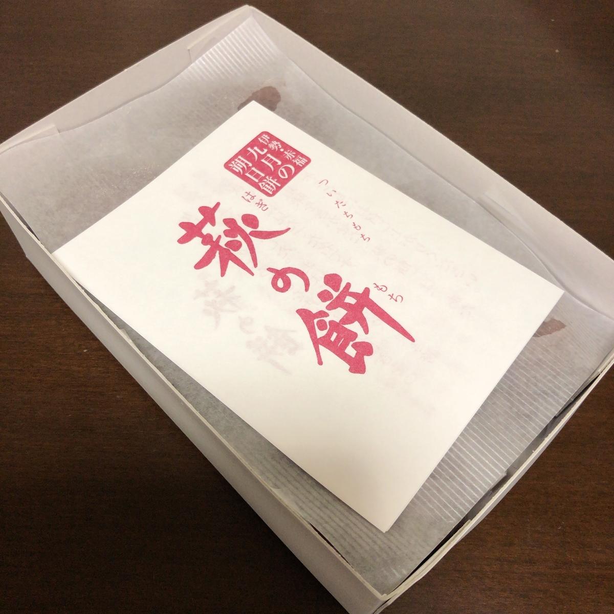 f:id:katsuyuki146:20190901201340j:plain