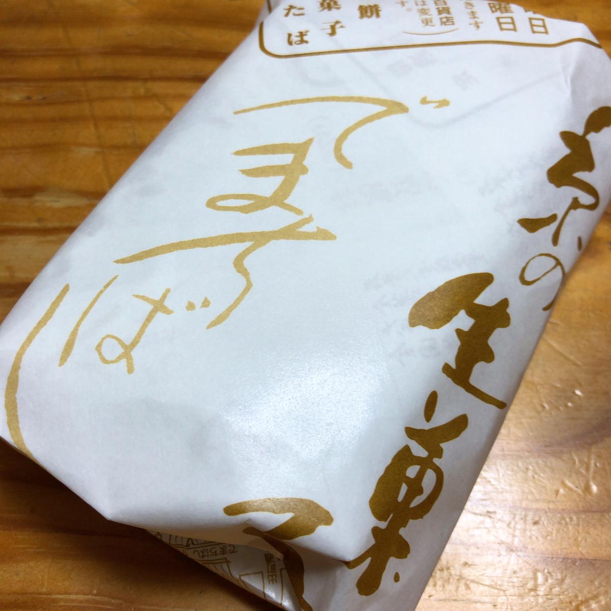 f:id:katsuyuki146:20200614200732j:plain