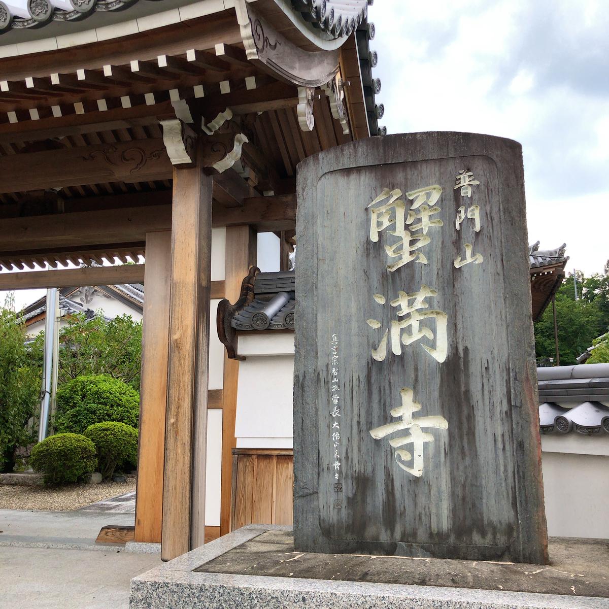 f:id:katsuyuki146:20200731131849j:plain