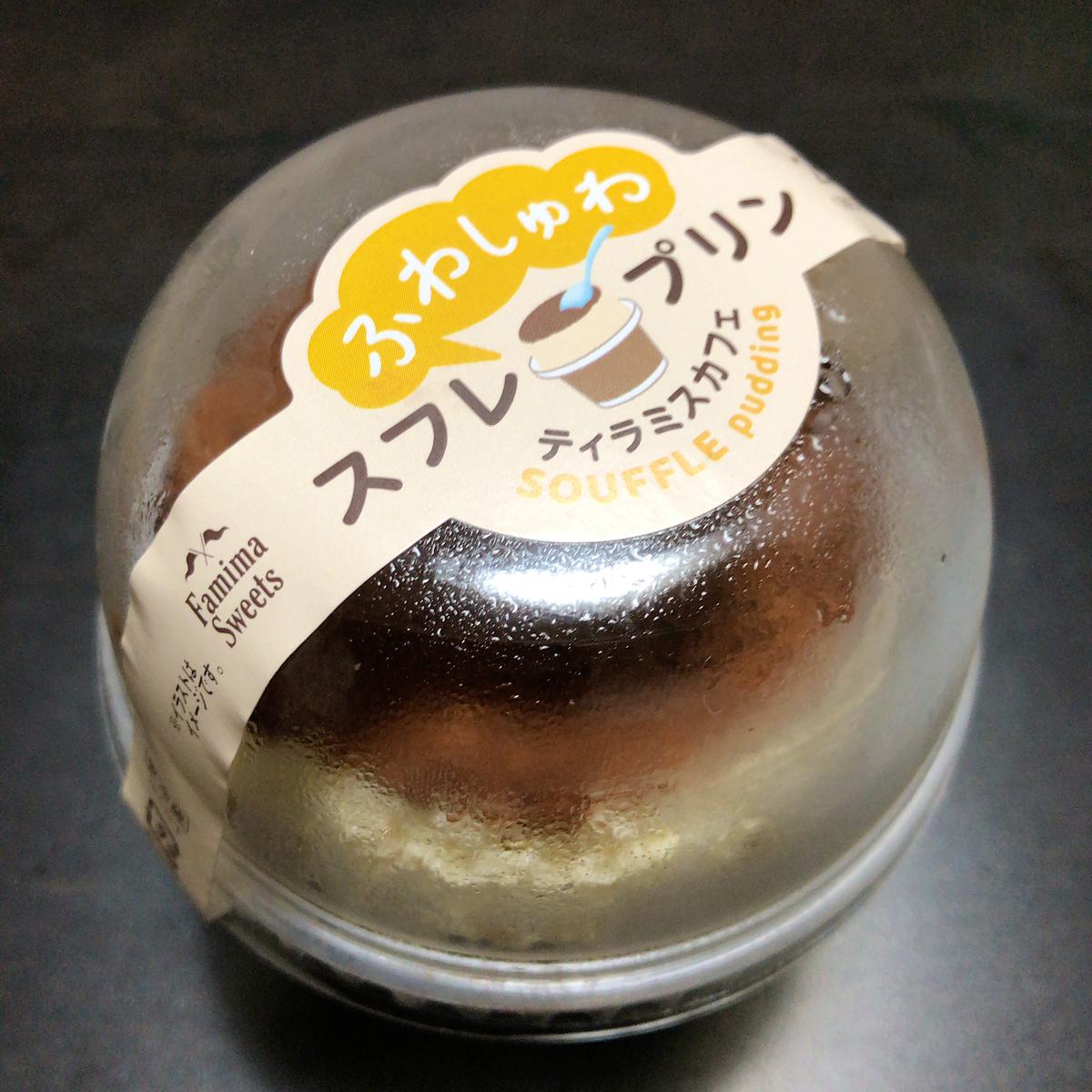 f:id:katsuyuki146:20200916204414j:plain