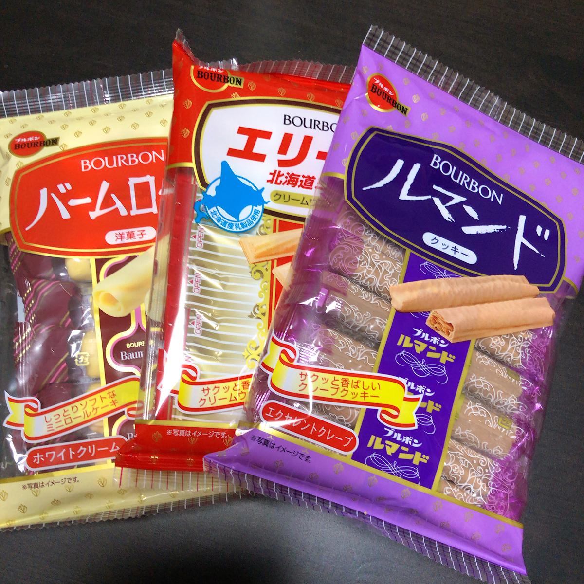 f:id:katsuyuki146:20200916225724j:plain