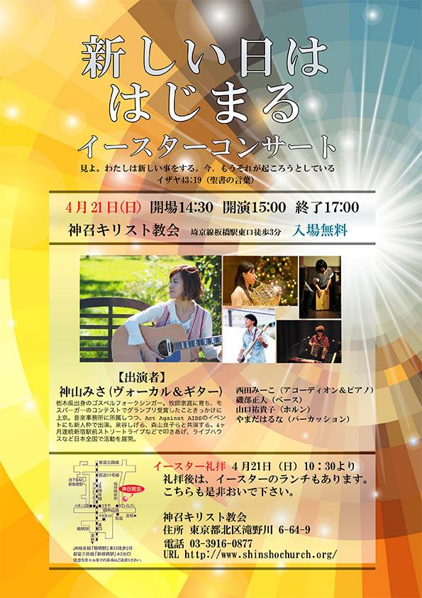 f:id:katsuyukigodislove:20190324045623j:plain