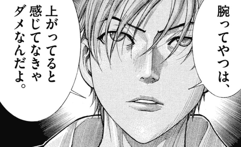 f:id:katsuyukikun:20170517014217p:plain
