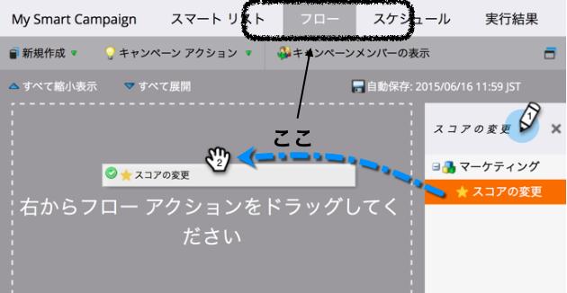 f:id:katsuyukikun:20180816211640p:plain