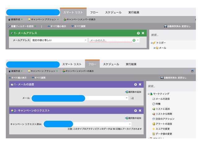 f:id:katsuyukikun:20180817130540p:plain