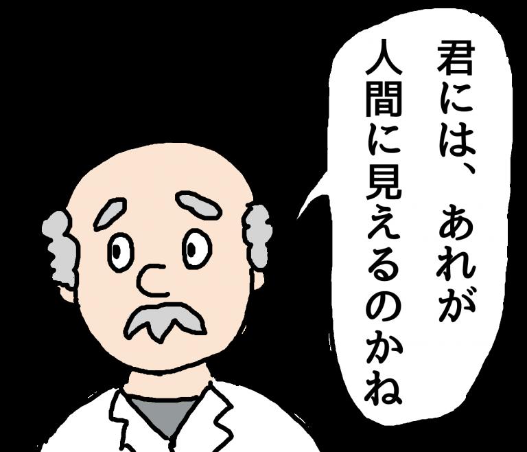 f:id:katttsu105:20170528103055p:plain