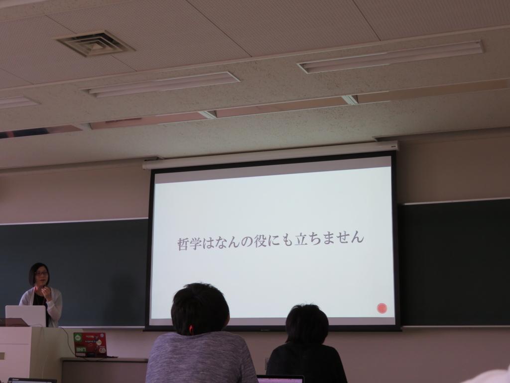 f:id:katu7414:20170607204819j:plain