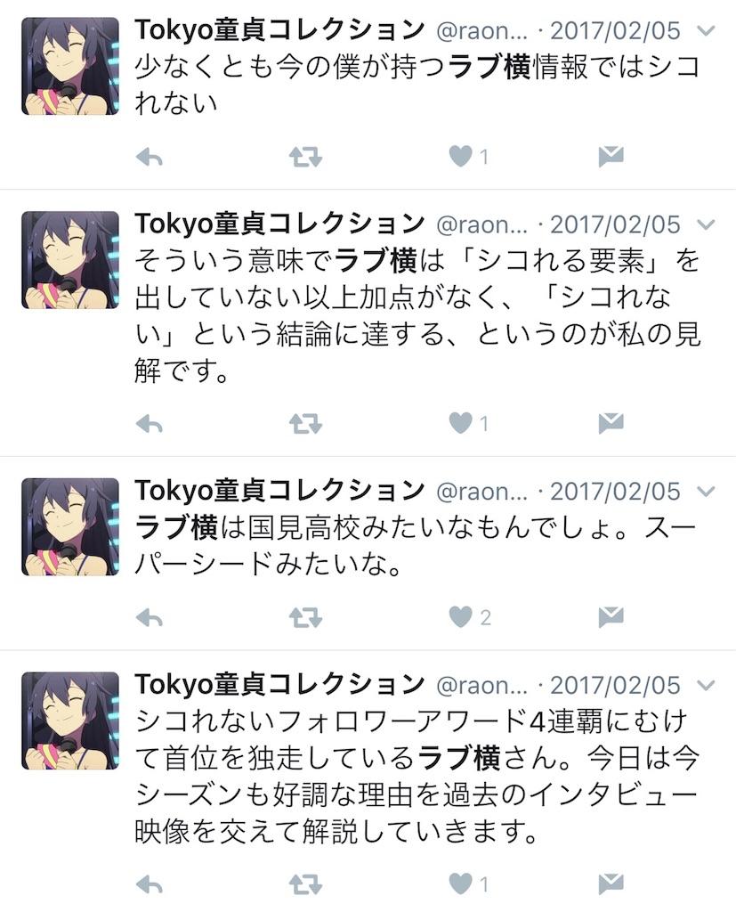 f:id:katu_age:20170405194212j:image