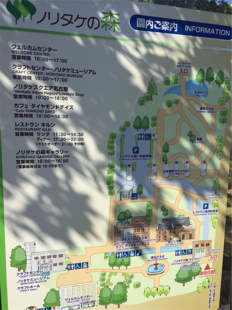 f:id:katu_age:20170419040153j:image