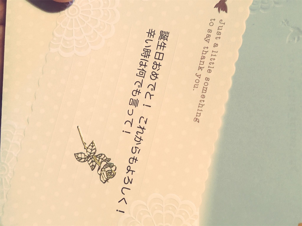 f:id:katu_age:20170513161706j:image