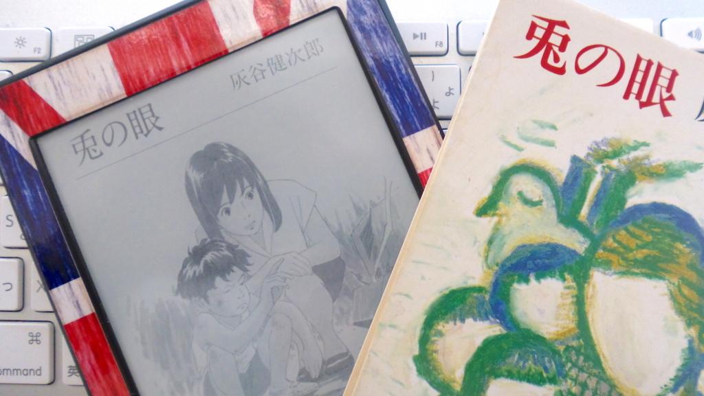 f:id:katuhiko0821:20150322110928j:plain