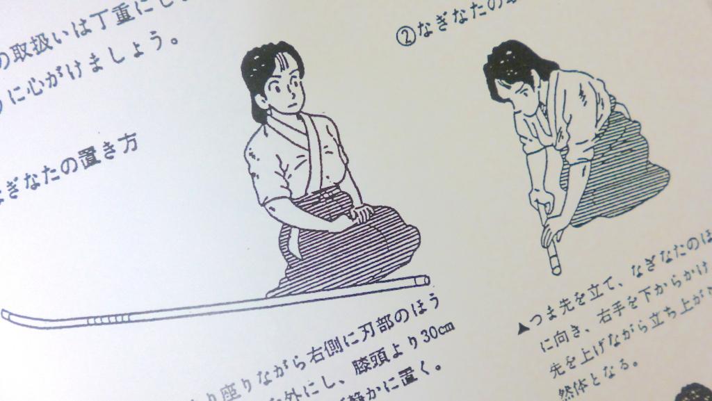 f:id:katuhiko0821:20151007002117j:plain