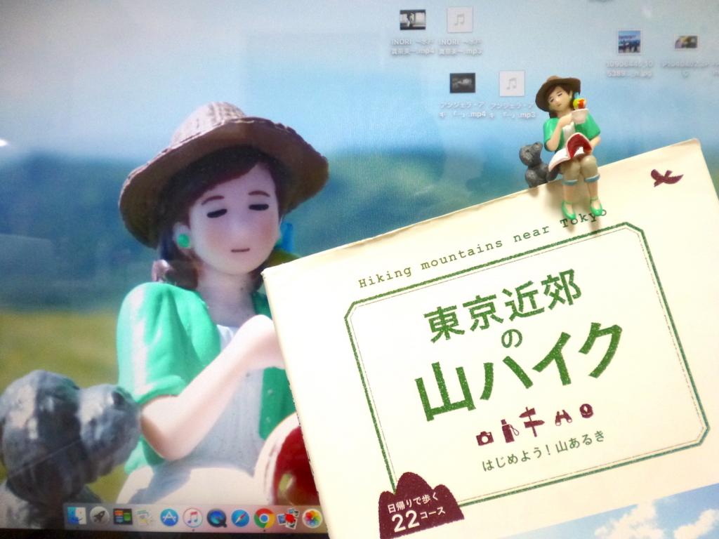 f:id:katuhiko0821:20160701233209j:plain