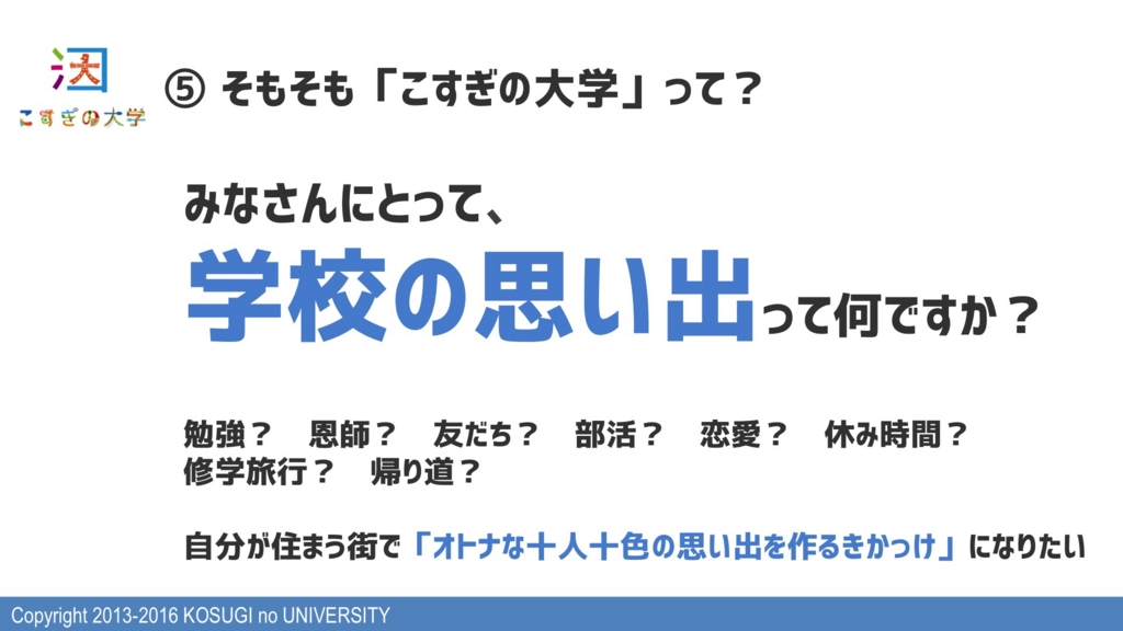 f:id:katuhiko0821:20160828222227j:plain