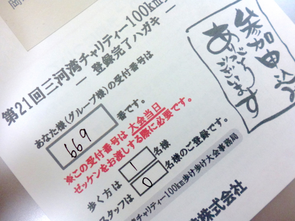 f:id:katuhiko0821:20160909011114j:plain