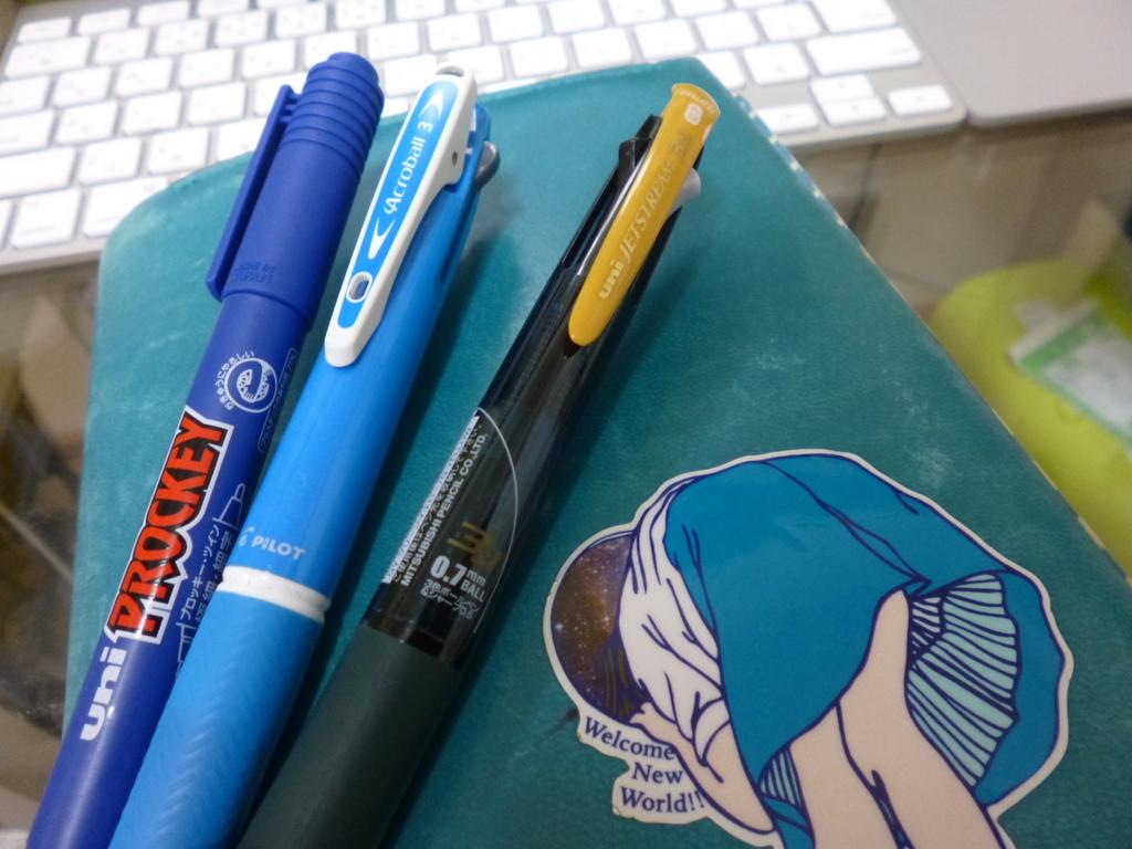 f:id:katuhiko0821:20160914234332j:plain
