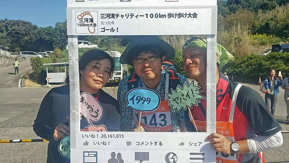 f:id:katuhiko0821:20161017010443j:plain