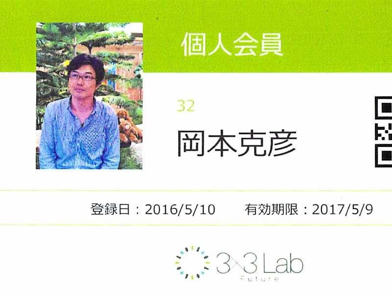 f:id:katuhiko0821:20161104234442j:plain