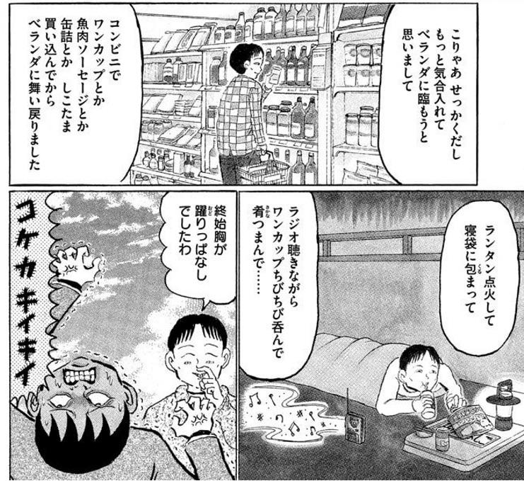 f:id:katuhiko0821:20161117234516j:plain