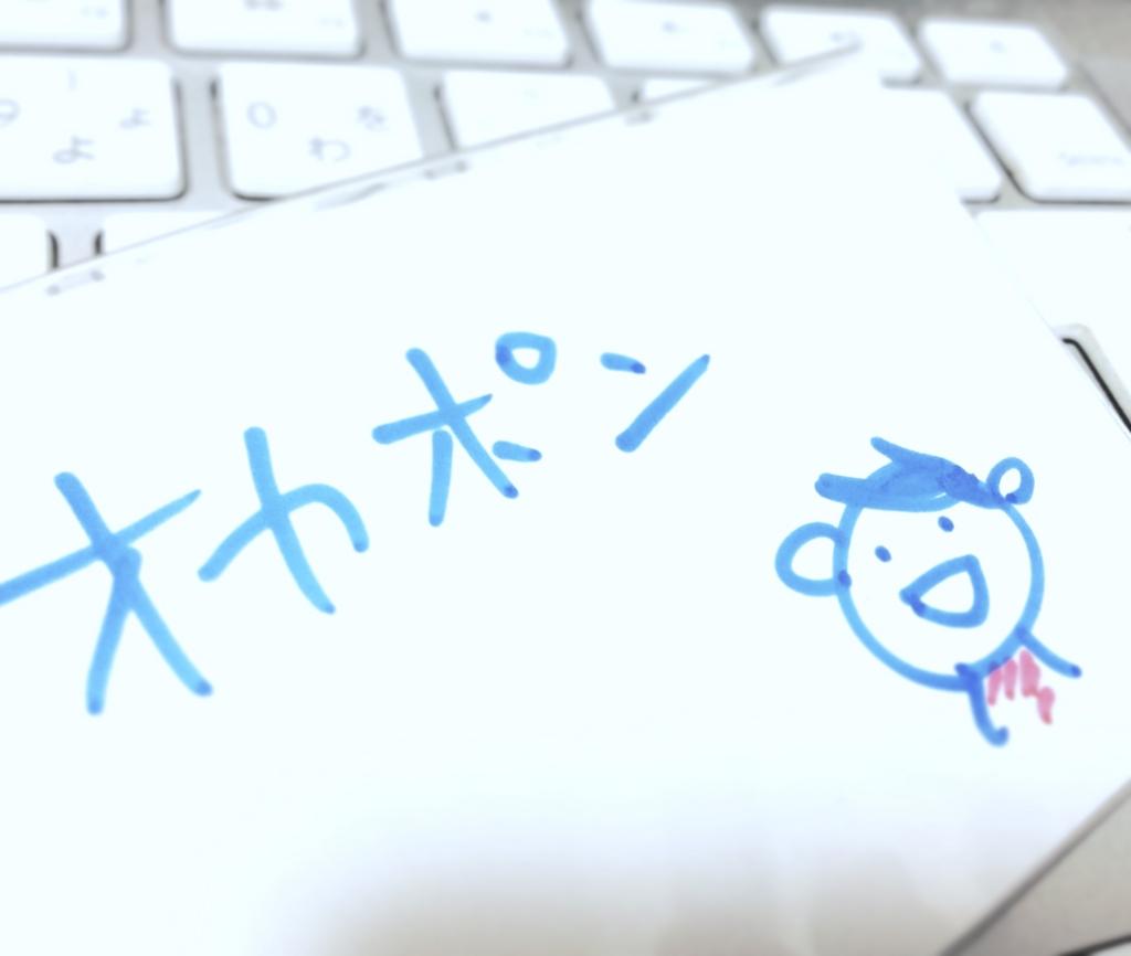 f:id:katuhiko0821:20161125231740j:plain