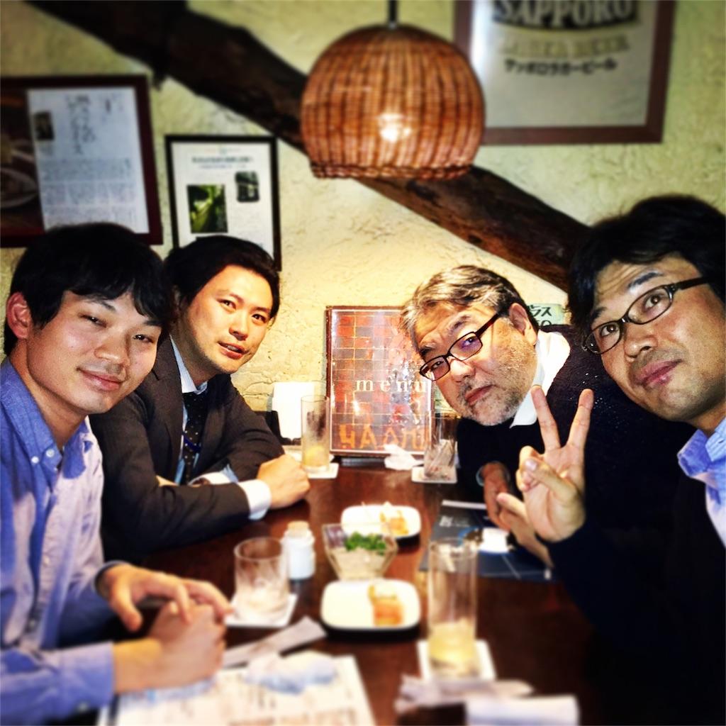 f:id:katuhiko0821:20161205231837j:image