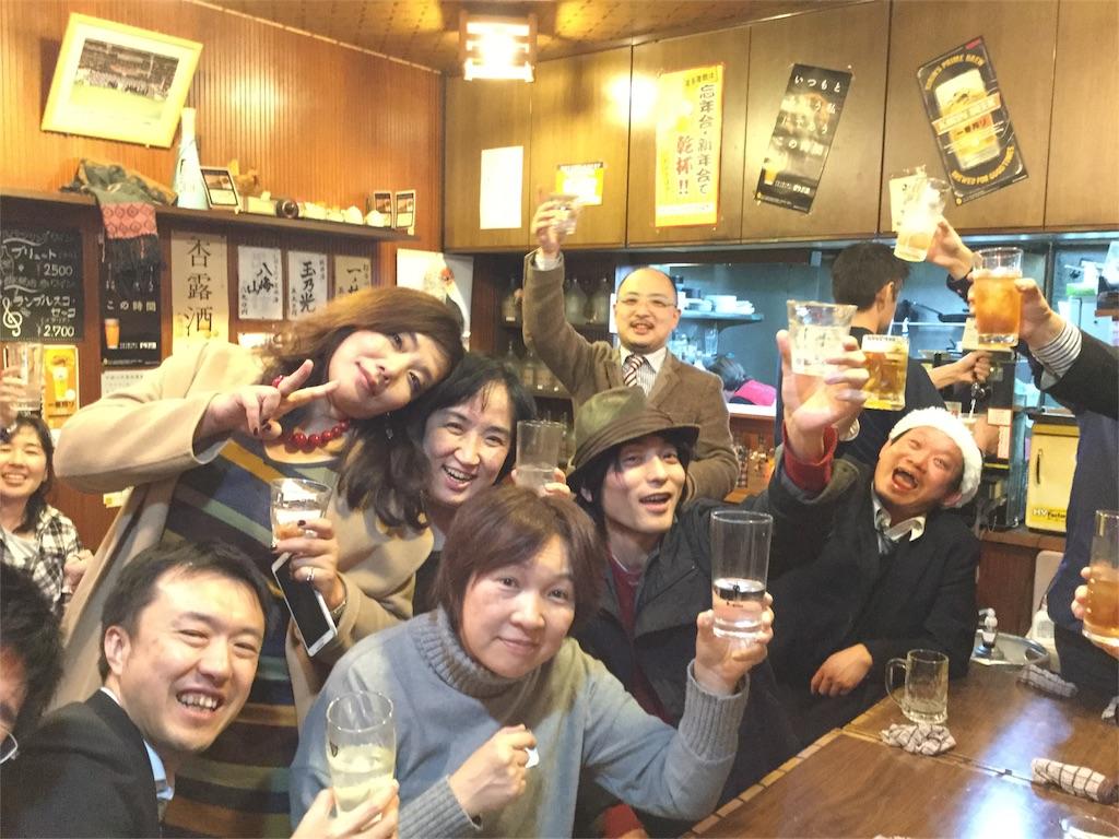 f:id:katuhiko0821:20161210011633j:image