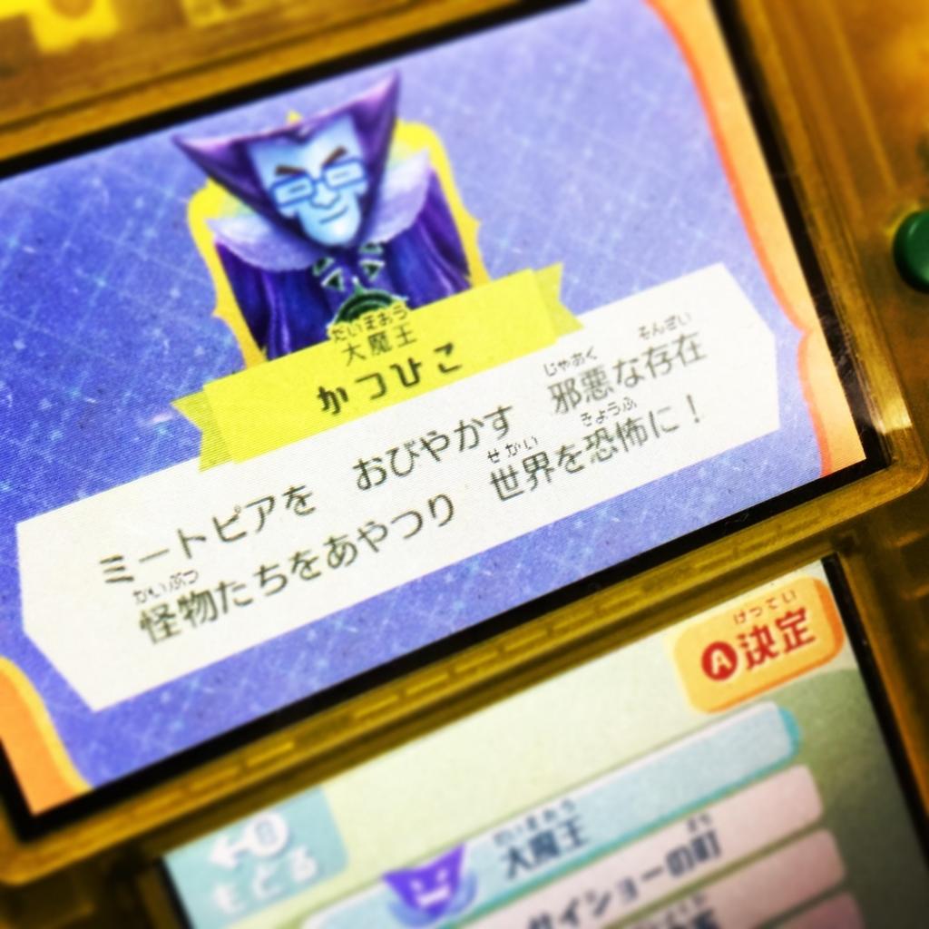 f:id:katuhiko0821:20161218211354j:plain