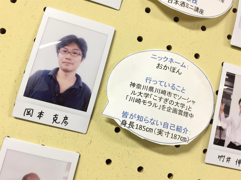 f:id:katuhiko0821:20161221231710j:image