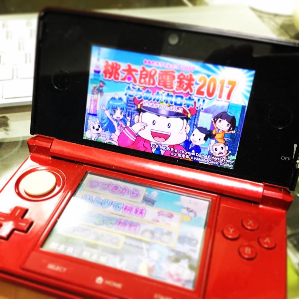 f:id:katuhiko0821:20161225224404j:plain