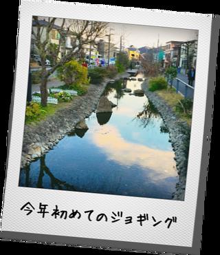 f:id:katuhiko0821:20170107231452p:plain