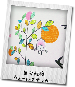 f:id:katuhiko0821:20170108223234p:plain
