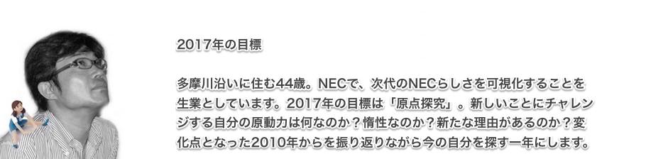 f:id:katuhiko0821:20170201233750p:plain