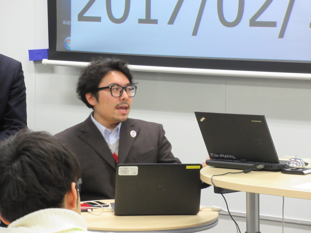 f:id:katuhiko0821:20170214172004j:plain