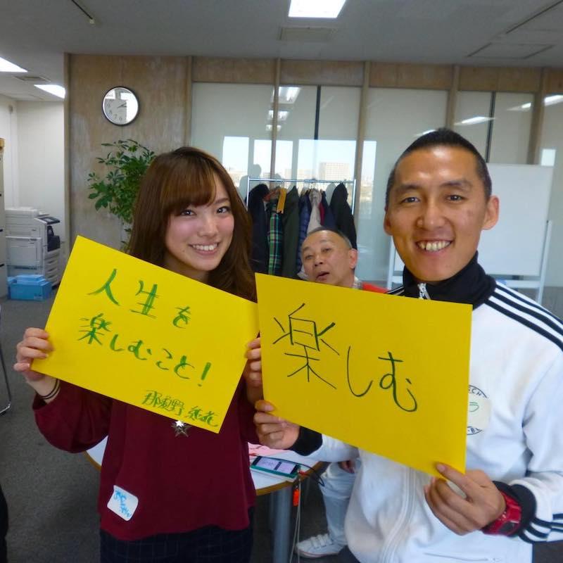 f:id:katuhiko0821:20170321233723j:plain