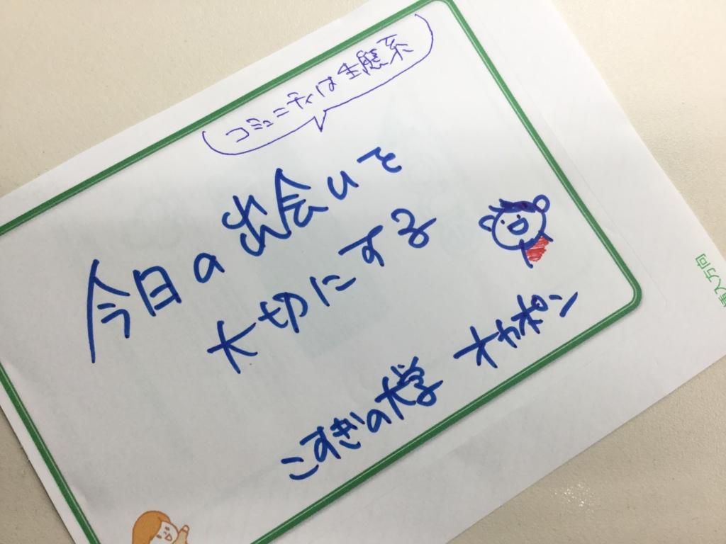 f:id:katuhiko0821:20170325174319j:plain